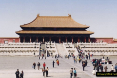 China 1993 April. (239) The Imperial Palace of Forbidden City. 239