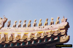 China 1993 April. (245) The Imperial Palace of Forbidden City. 245