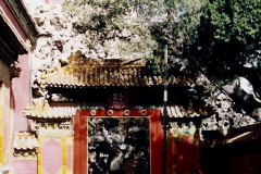 China 1993 April. (248) The Imperial Palace of Forbidden City. 248