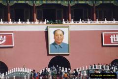 China 1993 April. (254) Tiananmen Square. 254