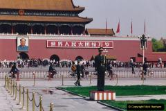 China 1993 April. (255) Tiananmen Square. 255
