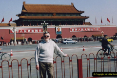 China 1993 April. (256) Tiananmen Square. 256