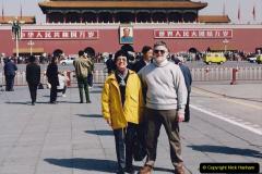 China 1993 April. (258) Tiananmen Square. 258