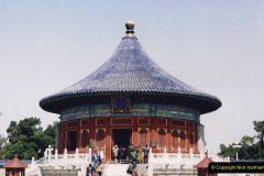 China 1993 April. (272) The Temple of Heaven. 272