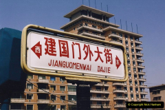 China 1993 April. (293) Beijing street name.293