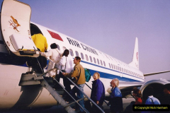 China 1993 April. (297) Leaving Beijing for Nanjing. 297