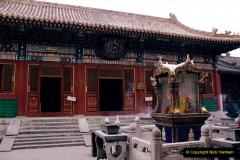 China 1993 April. (63) The Yonghegong Lamasery. 063