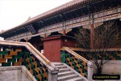 China 1993 April. (67) The Yonghegong Lamasery. 067