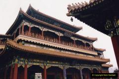 China 1993 April. (70) The Yonghegong Lamasery. 070
