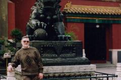 China 1993 April. (72) The Yonghegong Lamasery. 072