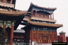 China 1993 April. (74) The Yonghegong Lamasery. 074