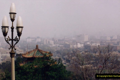 China 1993 April. (89) in Jingshan Park.089