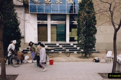 China 1993 April. (95) Beijing. 095
