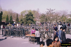 China 1993 April. (96) Beijing. 096