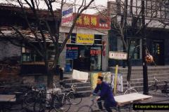 China 1993 April. (98) Beijing. 098