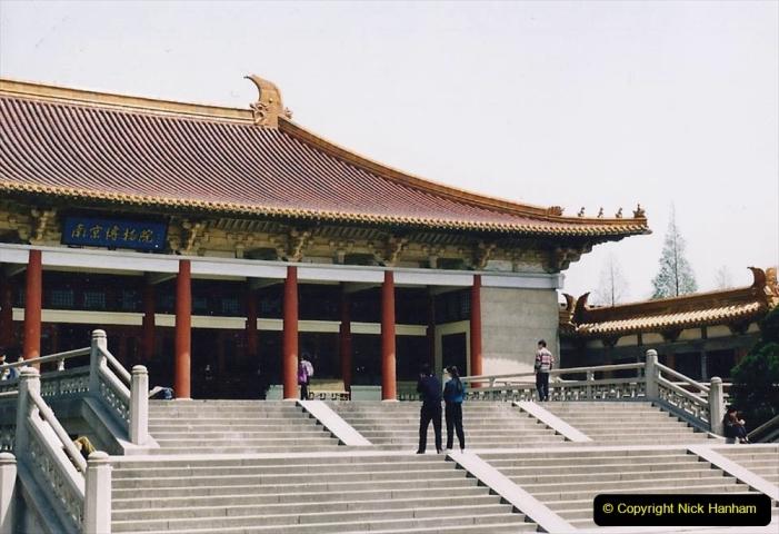 China 1993 April. (10) Sun yat-Sem Mausoleom. 019