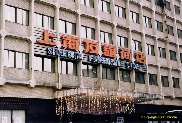 China 1993 April. (109) Shanghai. 109