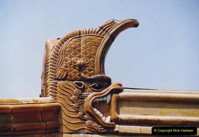 China 1993 April. (11) Sun yat-Sem Mausoleom. 020