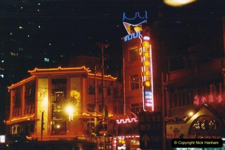 China 1993 April. (110) Shanghai. 110