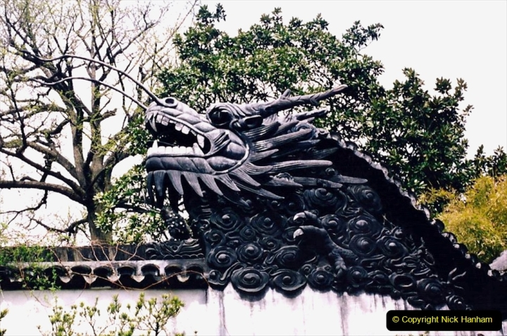 China 1993 April. (119) Yu Yuan Gardens. 119