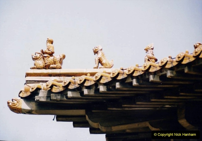 China 1993 April. (12) Sun yat-Sem Mausoleom. 021