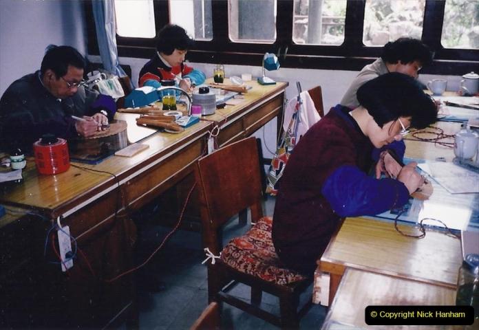 China 1993 April. (14) Number 1 Sandlewood Factory in Nanjing. 023