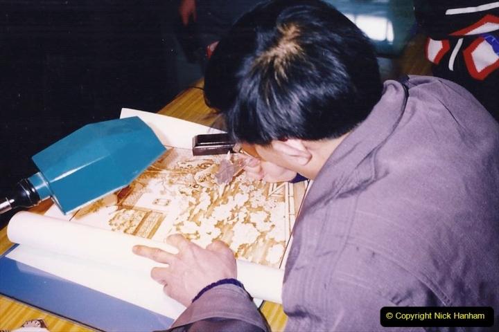 China 1993 April. (15) Number 1 Sandlewood Factory in Nanjing. 024
