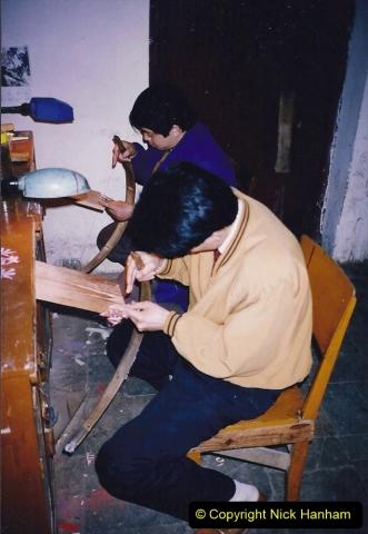China 1993 April. (16) Number 1 Sandlewood Factory in Nanjing. 025