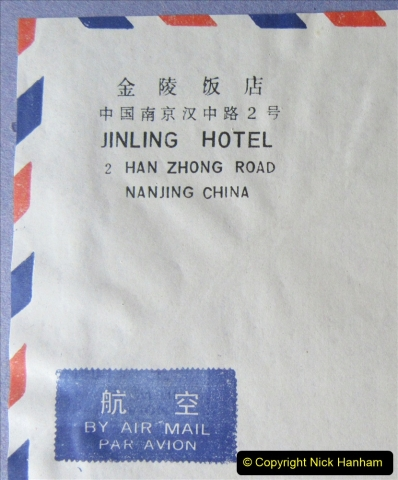 China 1993 April. (2) Nanjing. 011