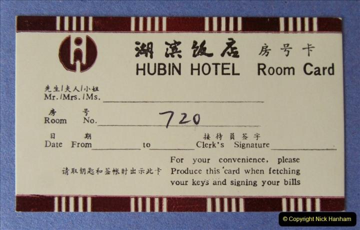 China 1993 April. (46) Nanjing to Wuxi. 045