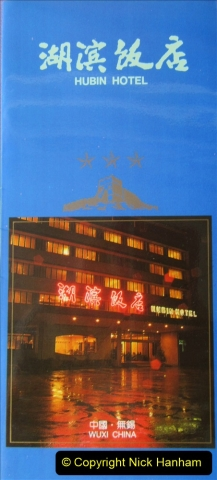 China 1993 April. (47) Nanjing to Wuxi. 047
