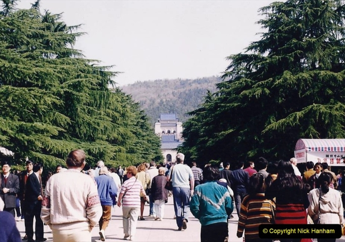China 1993 April. (5) Sun yat-Sem Mausoleom. 014