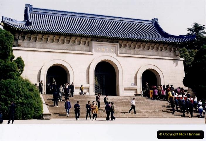 China 1993 April. (6) Sun yat-Sem Mausoleom. 015