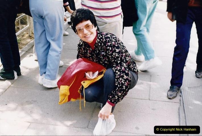 China 1993 April. (9) Sun yat-Sem Mausoleom. 018