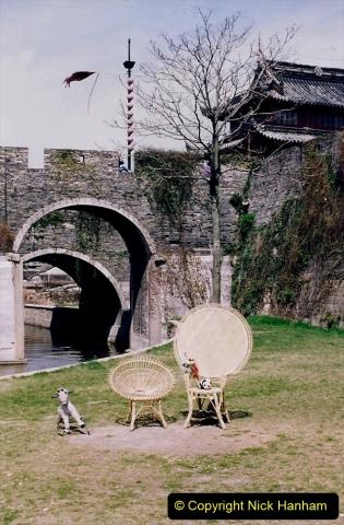 China 1993 April. (95) Suzhou. 095