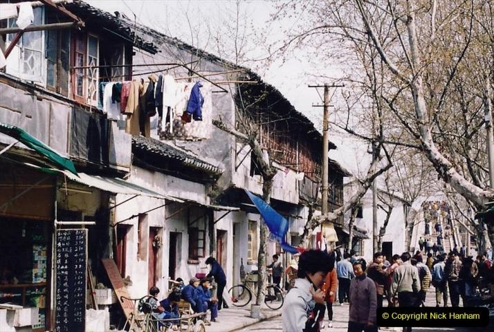 China 1993 April. (96) Suzhou. 096