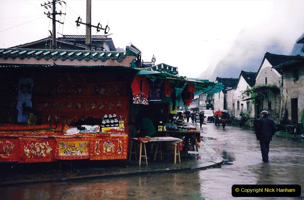 China 1993 April. (110) Yangshuo. 110
