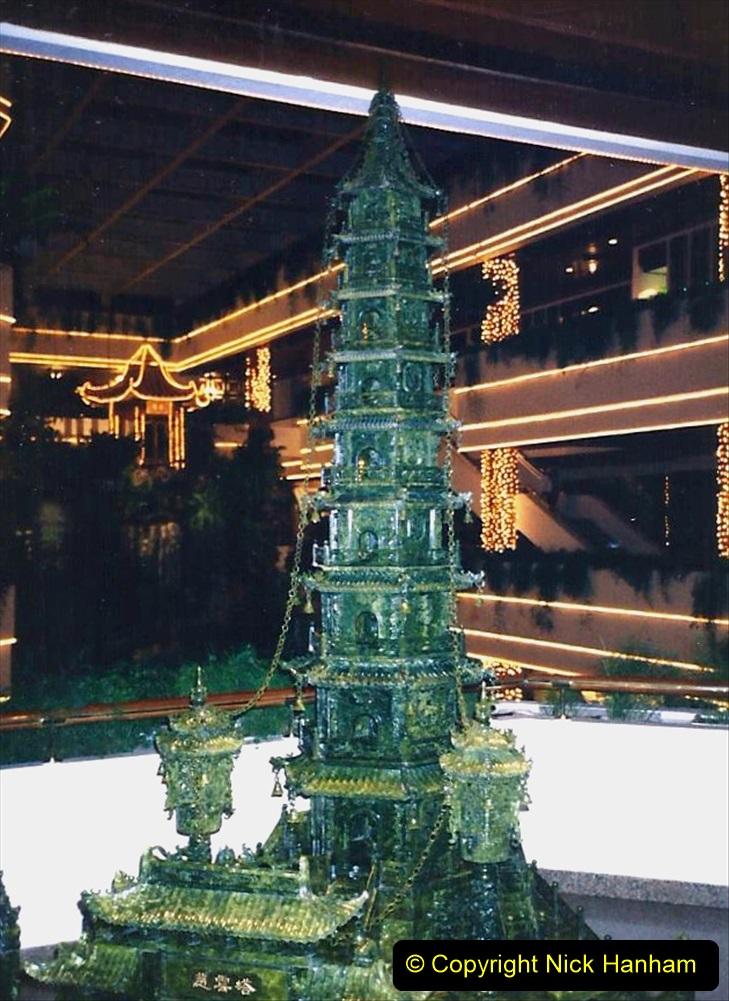 China 1993 April. (150) White swan Hotel Guangzhou. 150