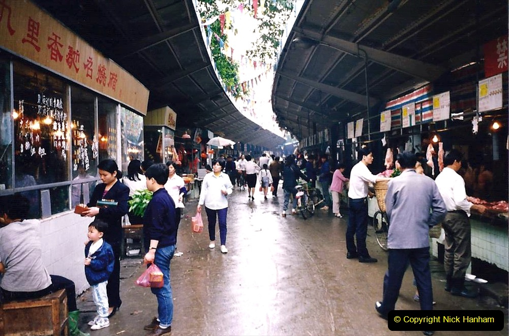 China 1993 April. (156) Guangzhou Market. 156
