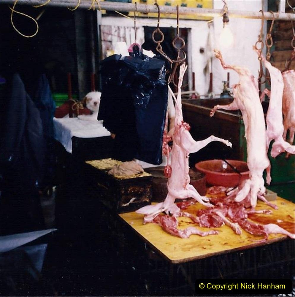 China 1993 April. (167) Guangzhou Market. 167