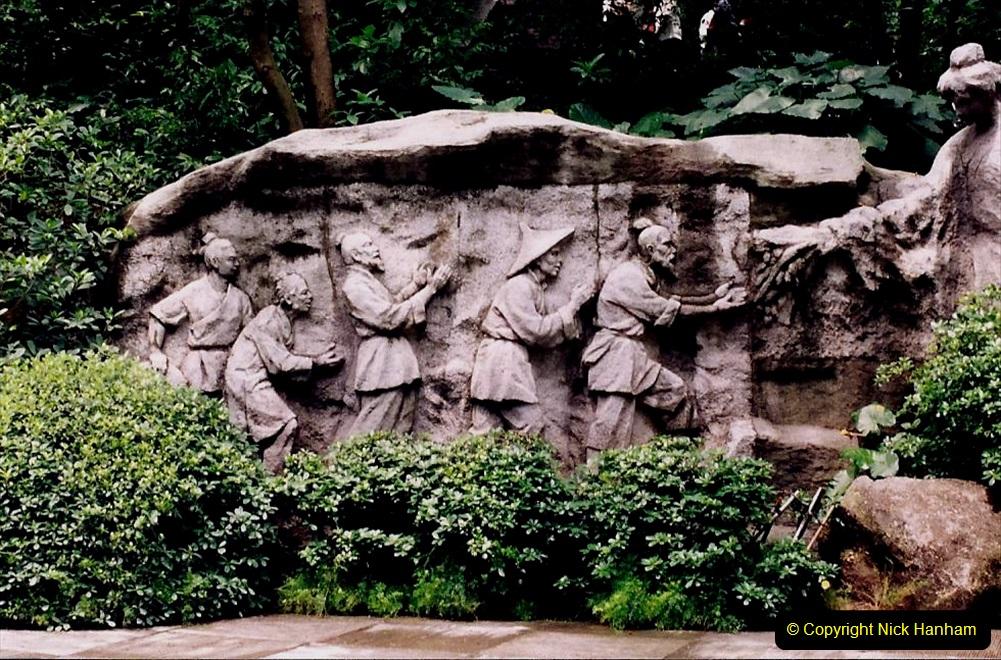 China 1993 April. (183) Yue Xiu Park Guangzhou. 183