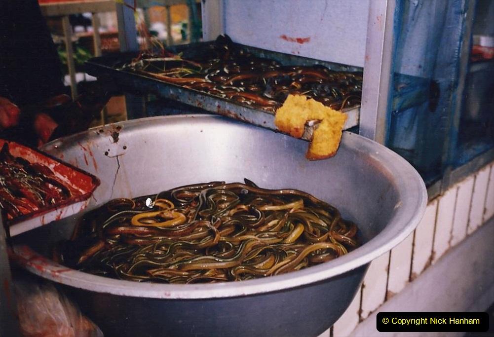 China 1993 April. (24) Xian Market. 024