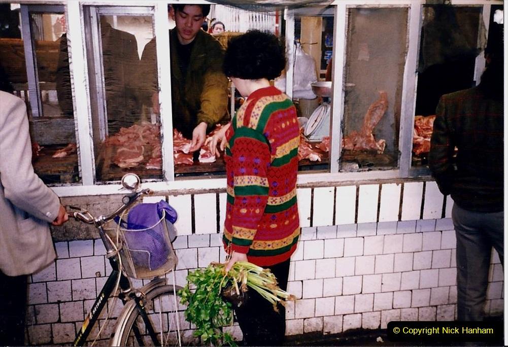 China 1993 April. (26) Xian Market. 026