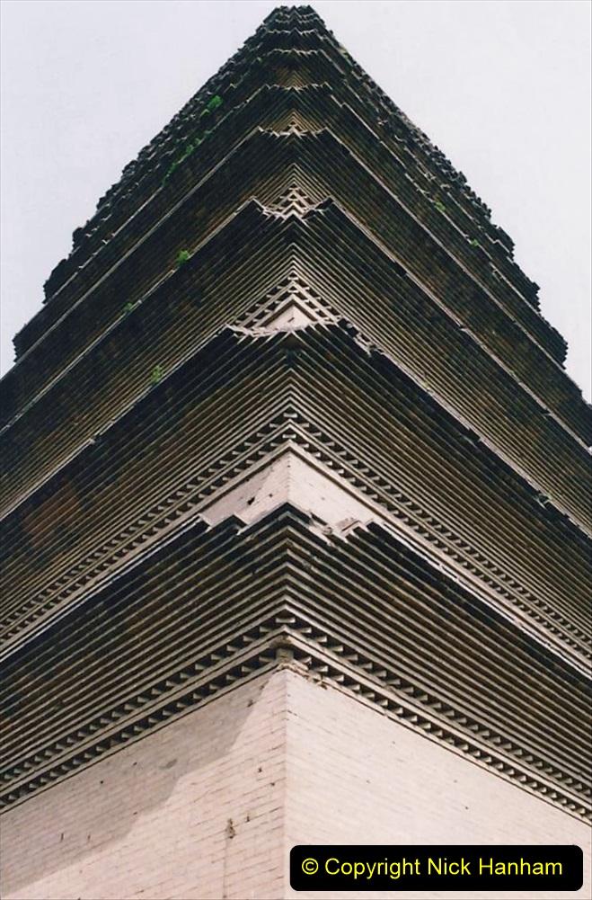 China 1993 April. (30) The Small Wild Goose Pagoda in Xain. 030