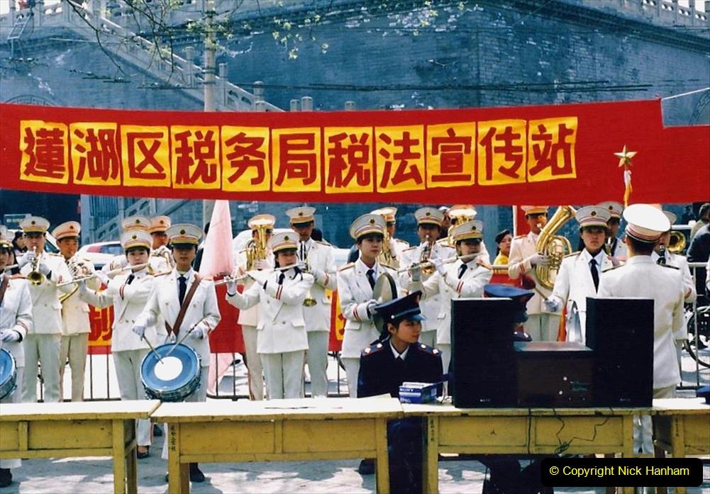 China 1993 April. (33) Xain. 033