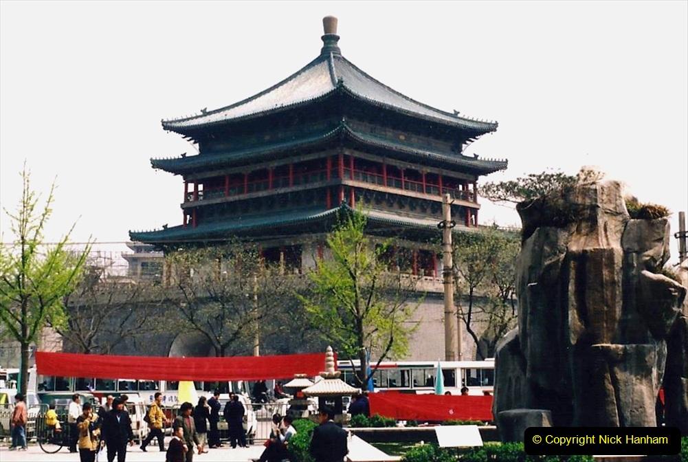 China 1993 April. (36) Xain. 036