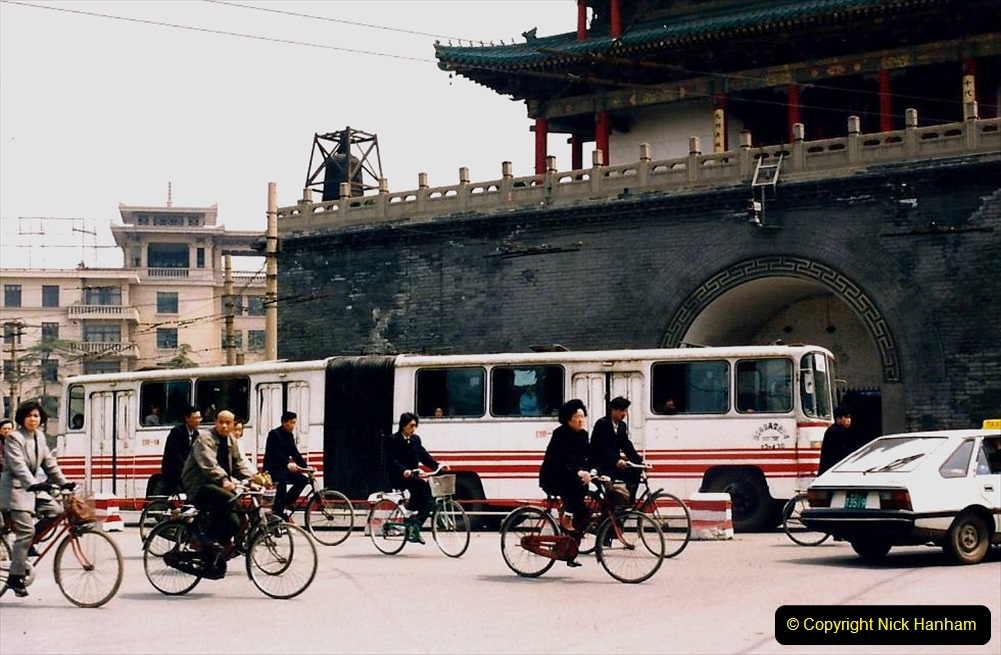 China 1993 April. (37) Xain. 037