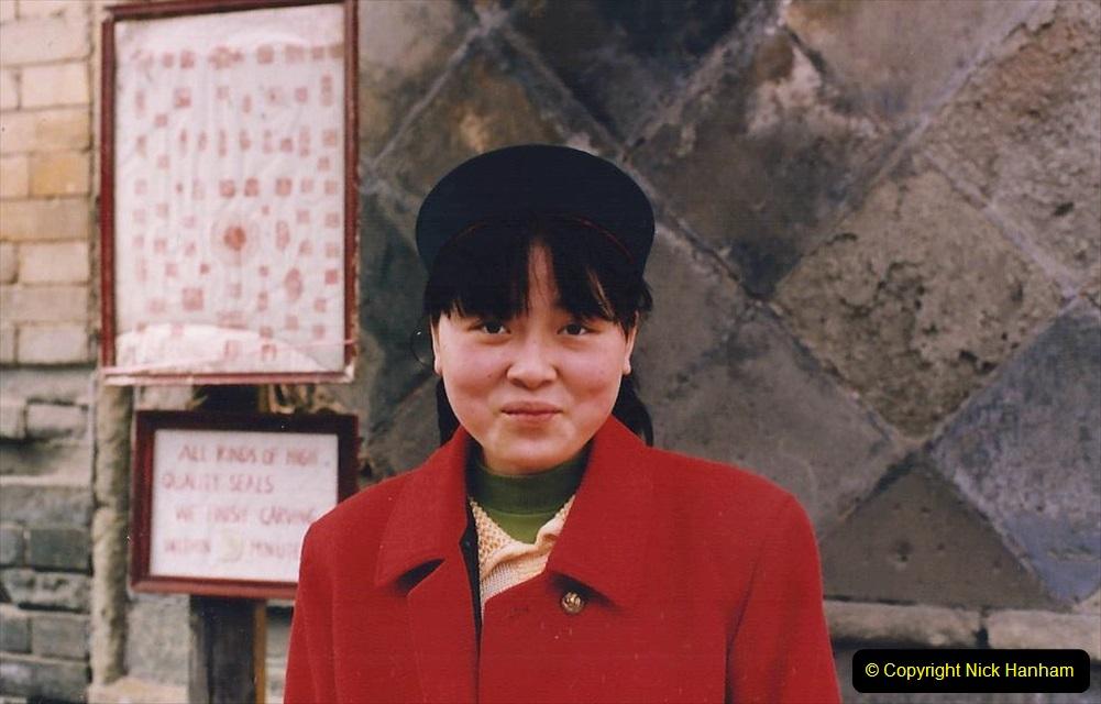 China 1993 April. (45) Xain. 045