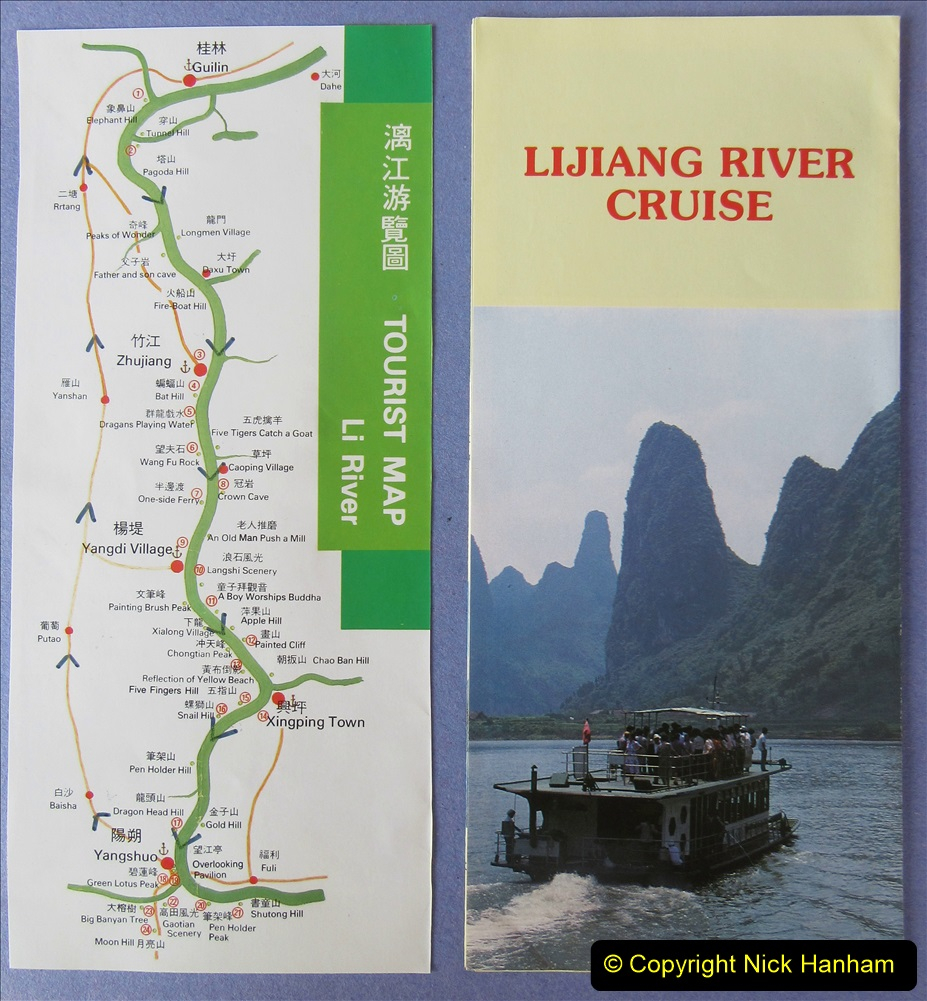 China 1993 April. (63) On the Li or Lijiang River  to Yangshuo. 063