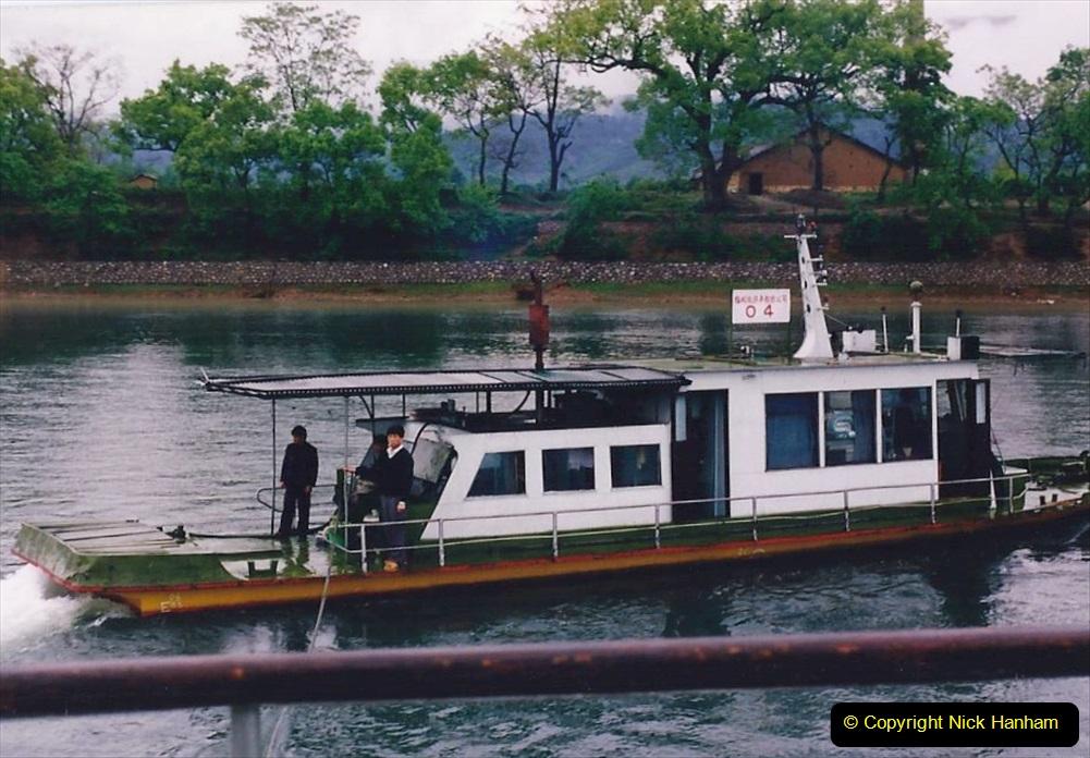 China 1993 April. (67) On the Li or Lijiang River  to Yangshuo. 067